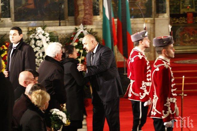 България се сбогува с д-р Желев (снимки)