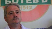 Берое кани Ферарио Спасов за треньор