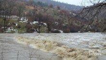МОСВ предупреди: Нивата на реките Струма и Места ще се повишат</p><p>