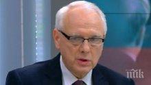 Велизар Енчев предлага партийните субсидии да бъдат намалени