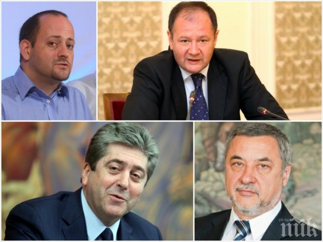 Заформи се нова тематична коалиция в парламента – БСП, Реформаторски блок, АБВ и Патриотичен фронт