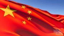 Най-малко 17 души загинаха при пожар в Китай
