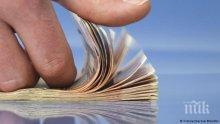 Томбола за изрядни платци на данъци и такси правят в Перник