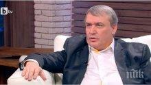 """Богомил Манчев: Държавата да преговаря с тези, които се интересуват от АЕЦ """"Белене"""""""