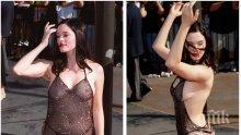 Звезди се кипрят с рокли, които разкриват всичките им прелести. Вижте ги!