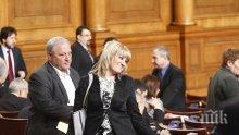 Депутатите ще работят извънредно и дълго, правят комисия за пенсионните фондове