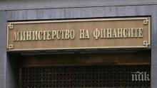 Юлий Павлов: Правителството няма нужда от целия дълг
