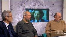 Интелектуалци: Филмът за Левски е истинско бездарие