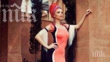 Диляна Попова стана за смях с дрехите си