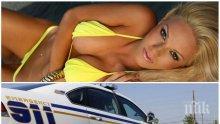 Шок! Арестуваха българска еротична супермоделка в САЩ - хванали я да кара пияна в насрещното (снимки)