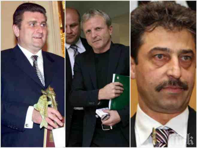 """ЕКСКЛУЗИВНО! Сложни маневри на върха на """"Петрол""""! Най-големият акционер в компанията поиска да бъде обявен в несъстоятелност! Злополучният Василев иска да лапне фирмата!"""