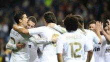 Еспаньол прави равен с Реал Мадрид