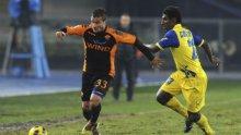 Рома губи 0:1 в мъглата