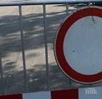 затварят улици ямбол заради проекта водния цикъл