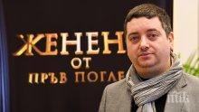 """Първо в ПИК! Витомир Саръиванов в шок от златотърсачки - окупират шоуто """"Женени от пръв поглед"""""""