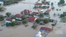 Наводненията в Танзания отнеха живота на четиридесет и двама души