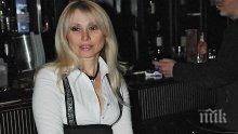 """Шаш! Кристина Димитрова си татуира """"най-милото"""""""