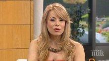 Мистерия! Защо Мира Добрева се появи посинена в БНТ?