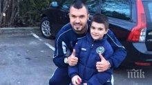 Валерко тръгна по стъпките на баща си, бележи гол след гол