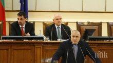 Борисов към Вучков: Кога не съм отговарял на обажданията ти?