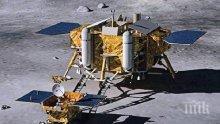 Китайският луноход направи изненадващи открития