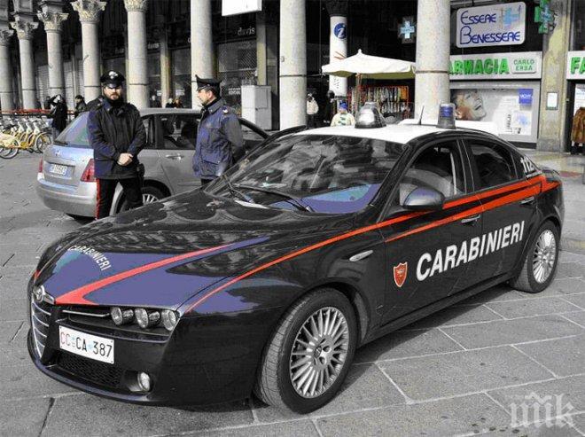 В Италия арестуваха трима благоевградчани с над 1 кг екстази - готвели се да го продават на студенти