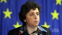 Дора Янкова: Промените в изборното законодателство могат да се приемат и без референдум