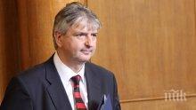 Лъчезар Иванов стана преподавател по медицина в СУ