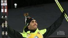 Мартен Фуркад с историческа четвърта поредна Световна купа