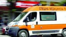 Кроасан вкара студент от Перник в болница