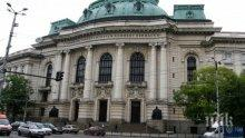 В неделя ще се проведат първите изпити за кандидат-студенти в Софийския университет