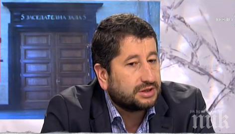 Христо Иванов: Заплащането в затворите не е адекватно, предстоят съкращения