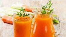 Вижте 20 от невероятните ползи от пиенето на пресен сок от моркови