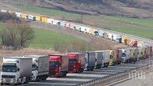 5 км опашка се изви на българо-турската граница