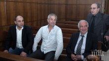 15 години след зверството: ВКС оправда тримата обвинени за убийството на ямболската адвокатка