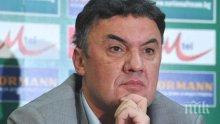 Първо в ПИК! Преизбраха Боби Михайлов за член на Изпълкома на УЕФА