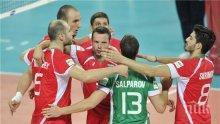 Волейболни национали се пускат за Купата</p><p> </p><p>