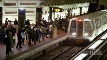 Човек загина в метрото в Москва
