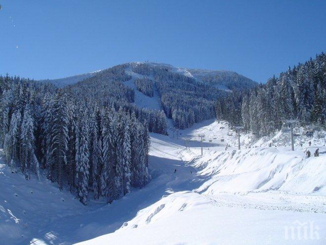 Ски сезонът в Пампорово ще продължи до средата на април