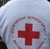 Българският Червен кръст помага на бедстващи украински моряци