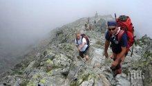 """Планински спасители организират технически преглед на """"Паничище"""""""