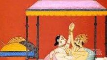 """Уникално! Как да открием """"лесните"""" жени според Кама Сутра"""