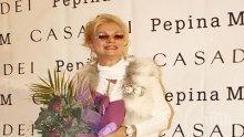 Браво! 60-годишната Искра Радева пращи от сексапил