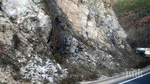 Опасност от падащи камъни в Кресненското дефиле