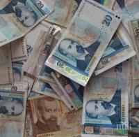 КОНПИ ще може да бъде сезирана и от единния антикорупционен орган