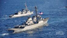 19 кораба издирват изчезнали от потънал руски траулер
