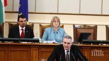 Щур скандал в парламента! Касабов за Велизар Енчев: Предател с подлизурско поведение, крастава мърша!