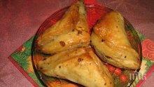 Тригуни от бутер тесто с орехи