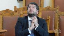 Зад протестъра-министър-нищоправец Христо Иванов прозират сенките на Драгалевския могул и разградския олигарх Прокопиев. Кой всъщност командва министерство на правосъдието?