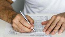 КЗП анализира договорите на кабелни оператори